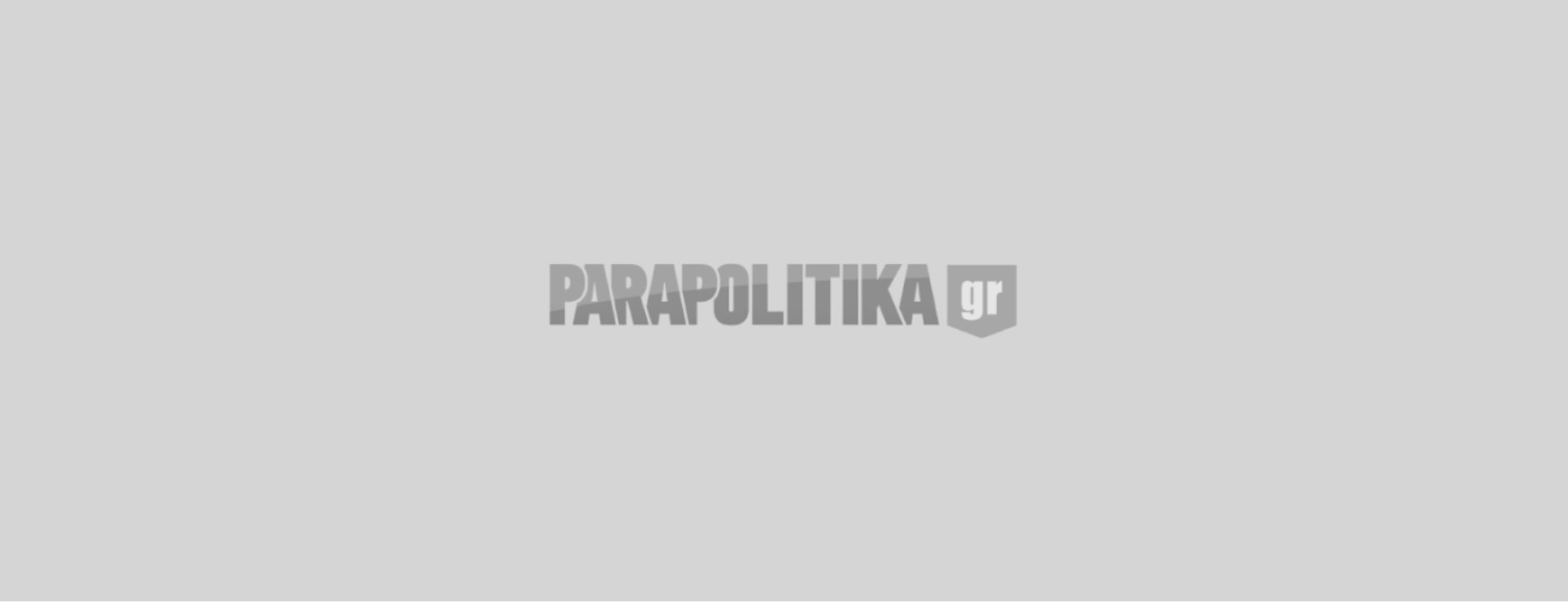 papandreou-pierrakakis-new