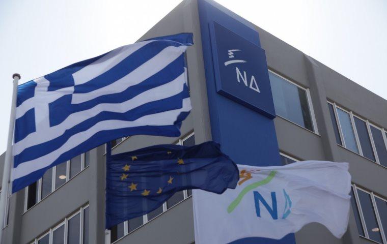 f62717e258 ΝΔ  Ζητά εξηγήσεις για το ακίνητο του ΣΥΡΙΖΑ στην Κουμουνδούρου