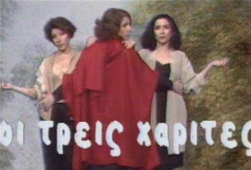 , Ταινιοθήκη του Mega: Αυτές είναι όλες οι ελληνικές σειρές