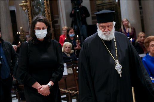 Στη Μητρόπολη Αθηνών η Νίκη Κεραμέως για την απόδοση της εορτής ...