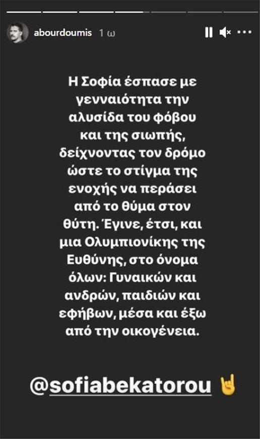 bcvcvcv