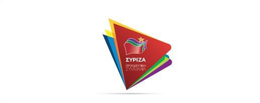 logotypo-neo-syriza