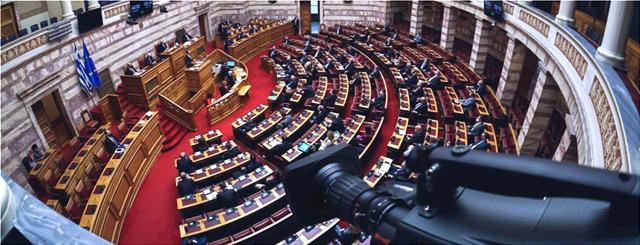 Στη Βουλή η «διαρροή» με το ημερολόγιο της Καρολάιν